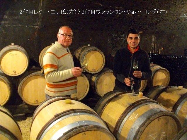 ムルソー レ・ナルヴォー ドメーヌ・ジョバール・モレ 白 フランスワイン通販 日本酒ショップくるみや
