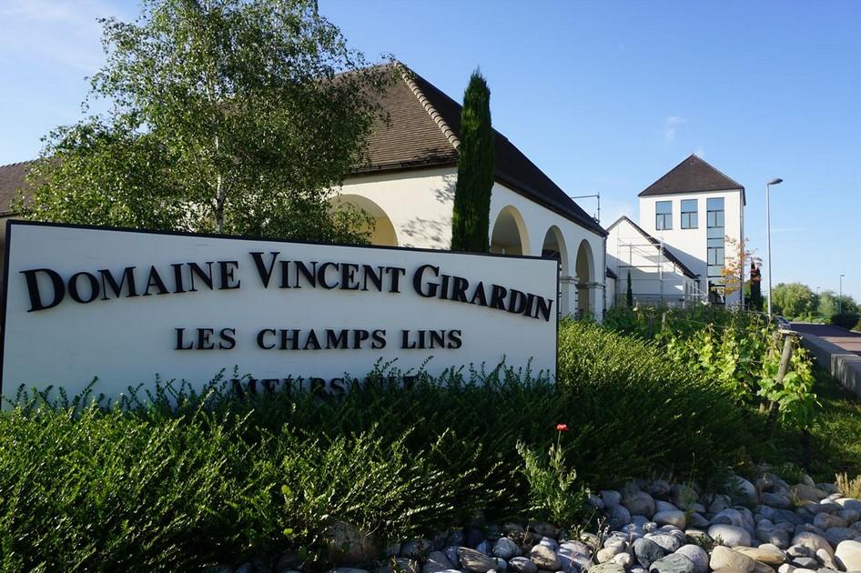 マランジュ・ルージュ・レ・ヴィエイユ・ヴィーニュ 赤 ヴァンサン・ジラルダン フランスワイン通販 日本酒ショップくるみや
