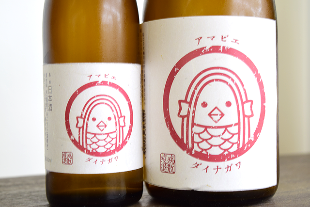 大納川 純米 限定アマビエラベル 秋田の地酒通販 日本酒ショップくるみや