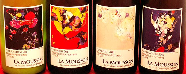 モンスーン La Mousson 笑四季酒造の日本酒通販 日本酒ショップくるみや
