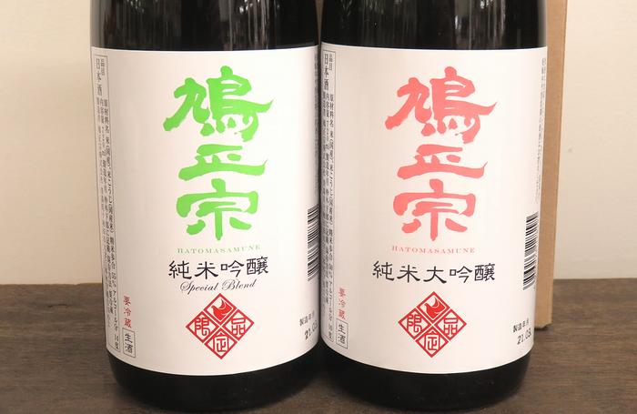 鳩正宗 新酒特別限定セット 720ml×2本 青森の地酒通販 日本酒ショップくるみや