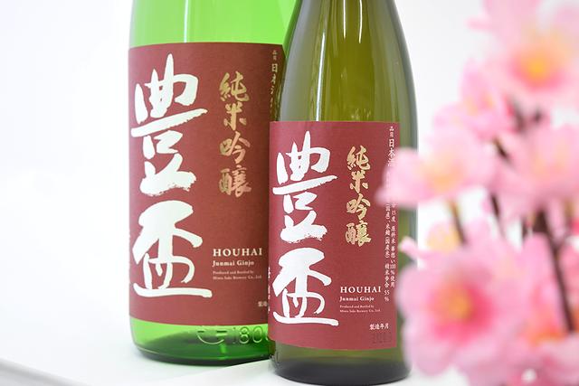 豊盃 純米吟醸 華想い仕込 弘前の地酒通販 日本酒ショップくるみや