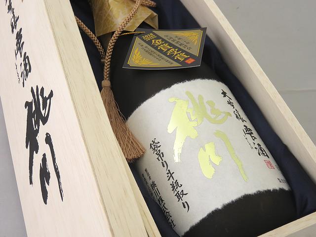 桃川 袋吊り斗瓶取り 大吟醸雫酒 金賞受賞酒 青森の地酒通販 日本酒ショップくるみや