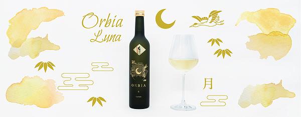 WAKAZE ORBIA LUNA オルビア ルナ 月 貴醸酒仕込 日本酒通販 日本酒ショップくるみや