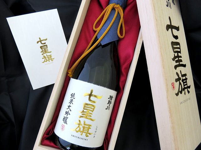 楯野川 720ml (しちせいき) 純米大吟醸 七星旗