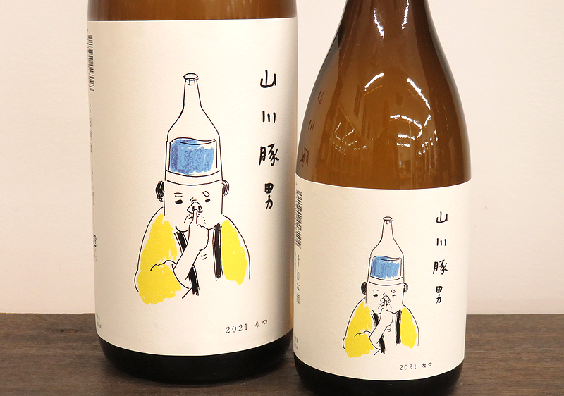 2021なつ 純米大吟醸 山形の地酒通販 日本酒ショップくるみや